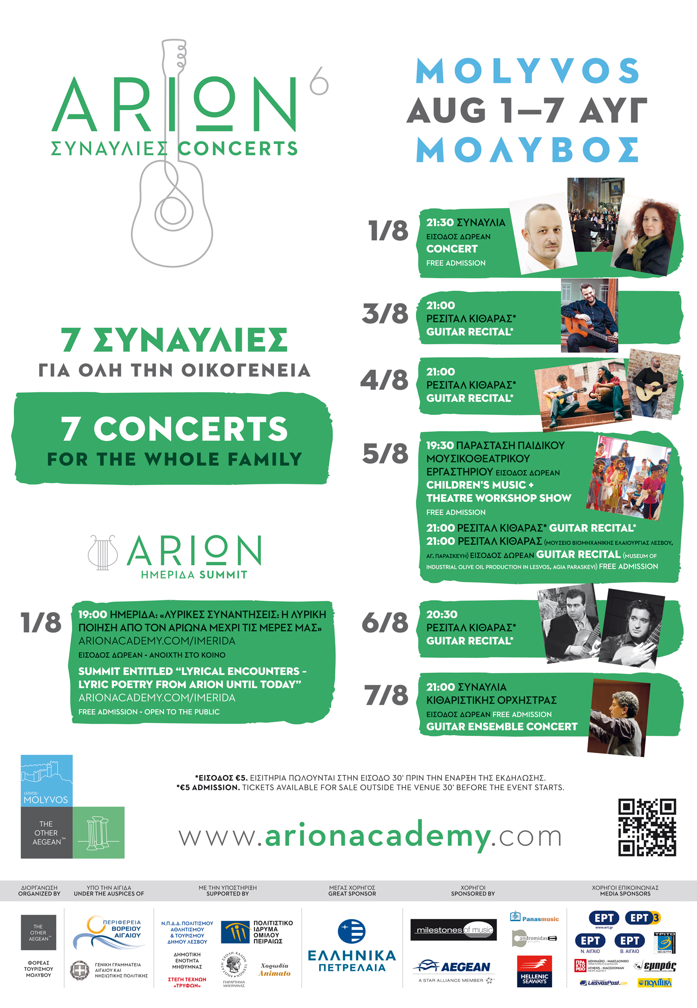 ARION6_poster_web