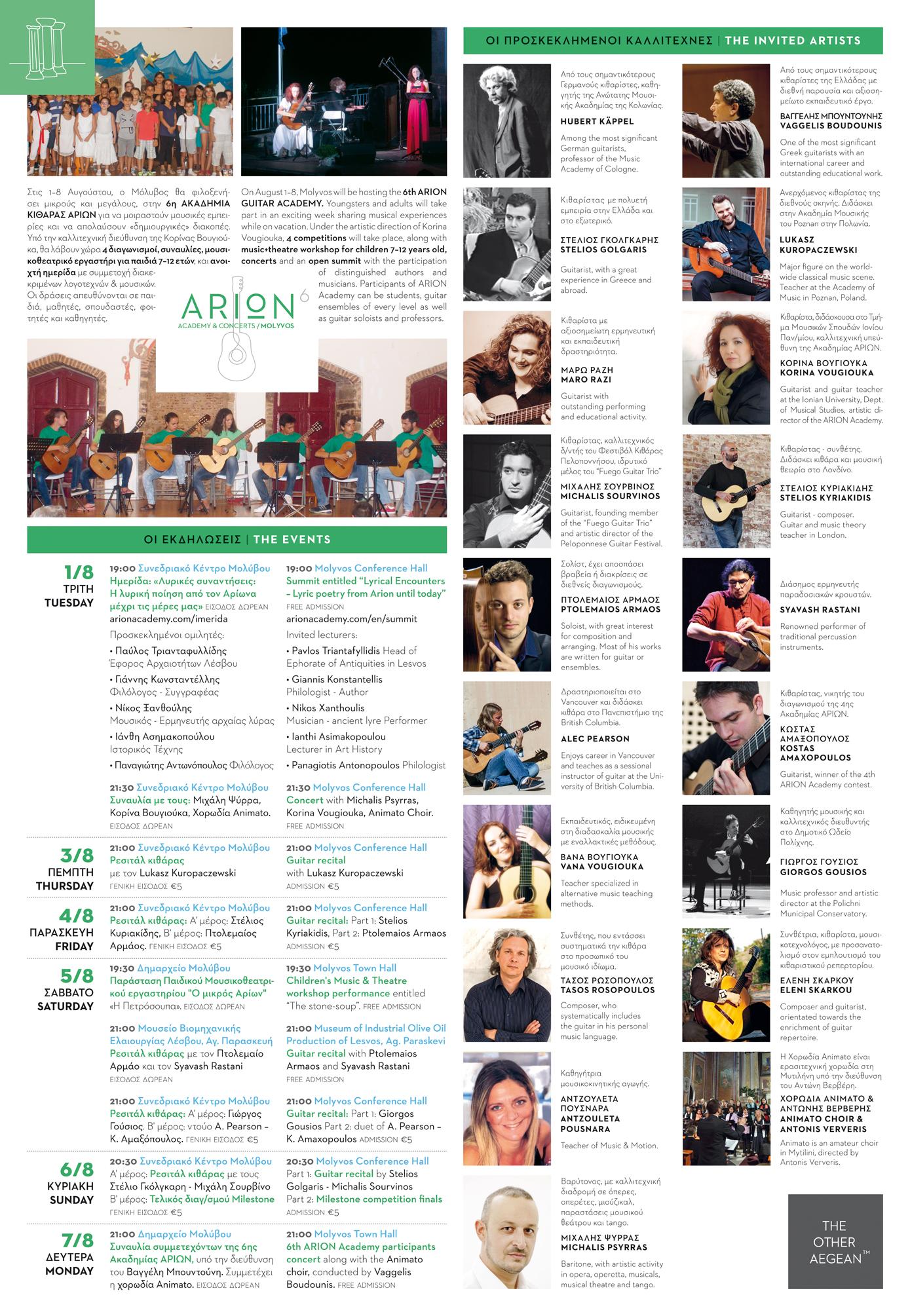 ARION6_programme_web